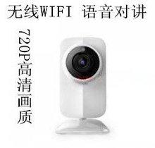 I red wif inalámbrica cámaras de vigilancia remota móvil monitor HD tarjeta de hogar