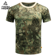 Military Uniform Summer T-shirt Men Breathable O neck Army Green Tactical Combat Tops Dry Camo Camp Clothes