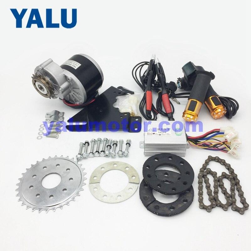 Ялу 24V36V 350 Вт Электрический левый привод велосипеда DC мотор Conversion Kit MY1016 самокате переменной несколько Электрический горный велосипед компл...