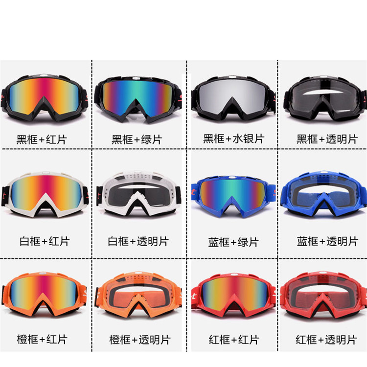 12 colors available racing motorcycle for KTM goggle motocross eyewear moto sunglasses unviersal ATV Off-road dirt pit bike part