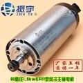 1.5KW spindel motorspindel Zhenyu luftgekühlten 80 durchmesser von 24000 ER11 graviermaschine zubehör-in Elektrowerkzeuge Zubehör aus Werkzeug bei