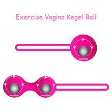 Człowiek nuo bezpieczne silikonowe kulki kegla Smart Ball Ben Wa Ball pochwy dokręcić maszyna do ćwiczeń gejszy pochwy Ball Sex zabawki dla kobiet