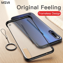 Msvii Frameless Case For Vivo Iqoo X27 Pro Transparent Coque Cover Matte Ultra Slim Anti Fingerprint
