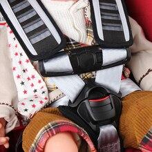 Автомобильный Безопасный зажим для сиденья для малышей с фиксированным замком и пряжкой, безопасный ремень для ремня, нагрудный зажим для ребенка, зажим-фиксатор для ремня безопасности автомобиля