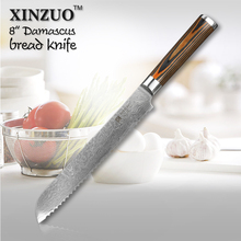XINZUO high quality 8″ inch bread knife Damascus steel kitchen knife japanese VG10 cake knife cook tool color wood handle