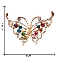 Crystal Rhinestone Butterfly Brooch