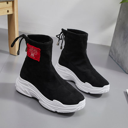 New wild casual high-top elastic socks shoes 6