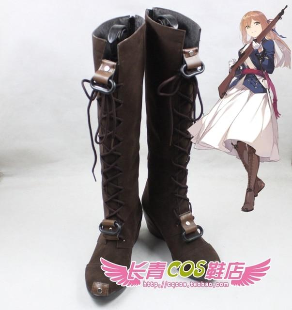 boots frontline