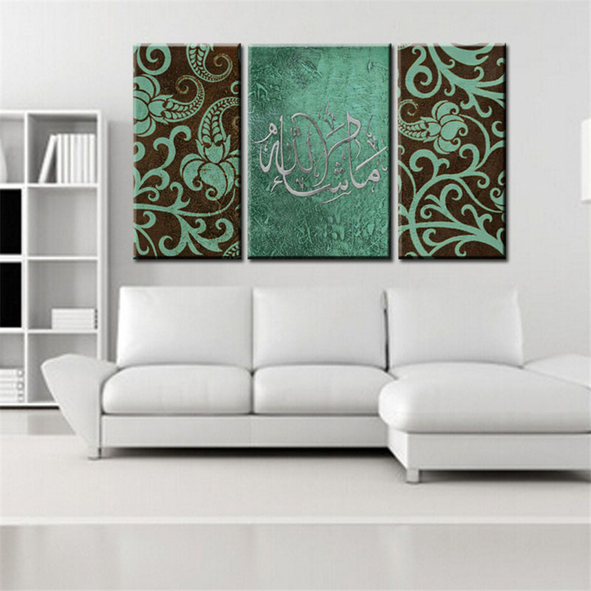 Aliexpress.com : Buy Modern 3pc Islamic Canvas Art 100% Handmade Oil  Painting Mashallah Teal Silver Brown Arabic Art Wall Pictures For Living  Room From ... Part 52