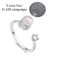 "8 Seasons 100 Language ""I Love You"" Charm โปรเจค(China)"