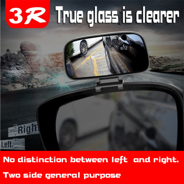 Square Wide Angle Side Rear view Mirror  Car rearview blind spot mirror Real glass Suitable for all kinds of rearview mirrors 1
