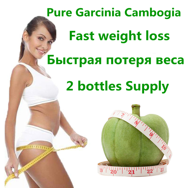 2 PACKS 120 units Pure garcinia cambogia extract slimming patch 95% HCA loss weight diet product for women weight lose raw material garcinia cambogia extract 60% hca hplc