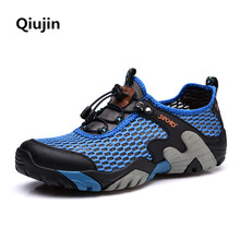 NEW Men running shoes  Walking Outdoor Breathable Air mesh Athletic Shoes-Lightweight sports shoes Large size