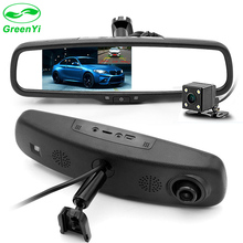 "GreenYi Dual Lens 5"" IPS Car Rearview Mirror Monitor DVR Digital Video Recorder 1080P with Original Bracket and Rear View Camera"