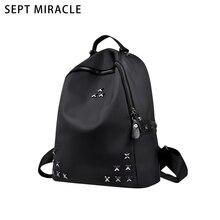 Модные рюкзаки Для женщин Оксфорд сумка Обувь для девочек заклепки рюкзак школьный рюкзак для подростков ежедневных поездок сзади сумка женская Сумки