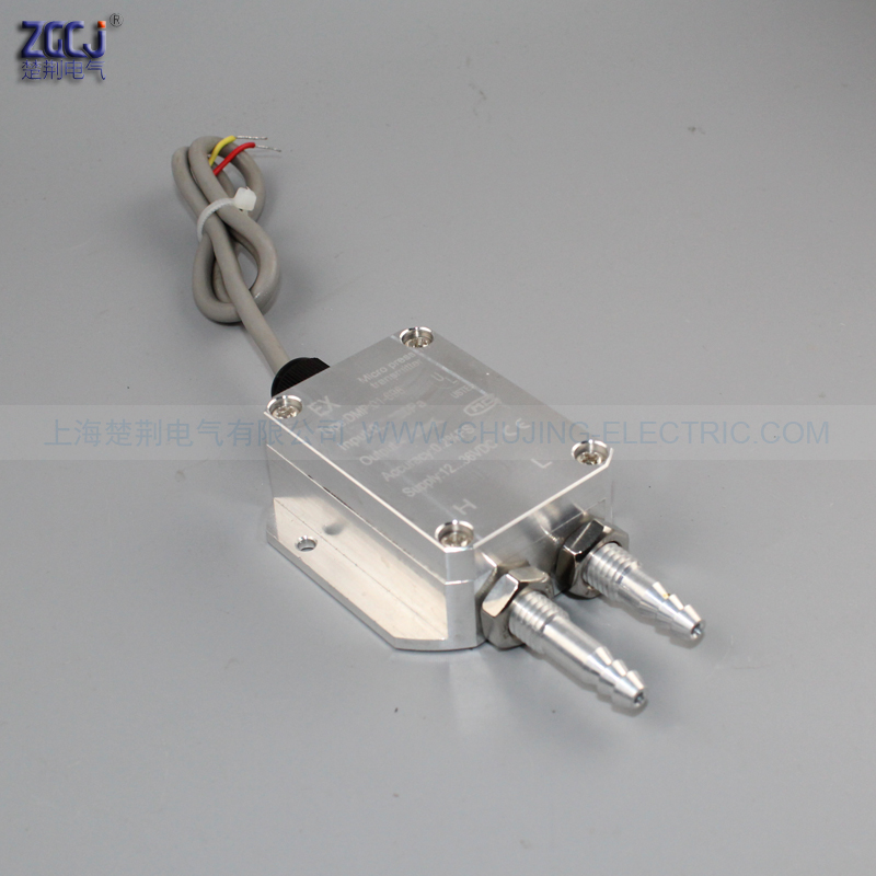 0 200Pa wind air pressure difference transmitter 0 10V DC Pressure tube micro pressure transmitter differential