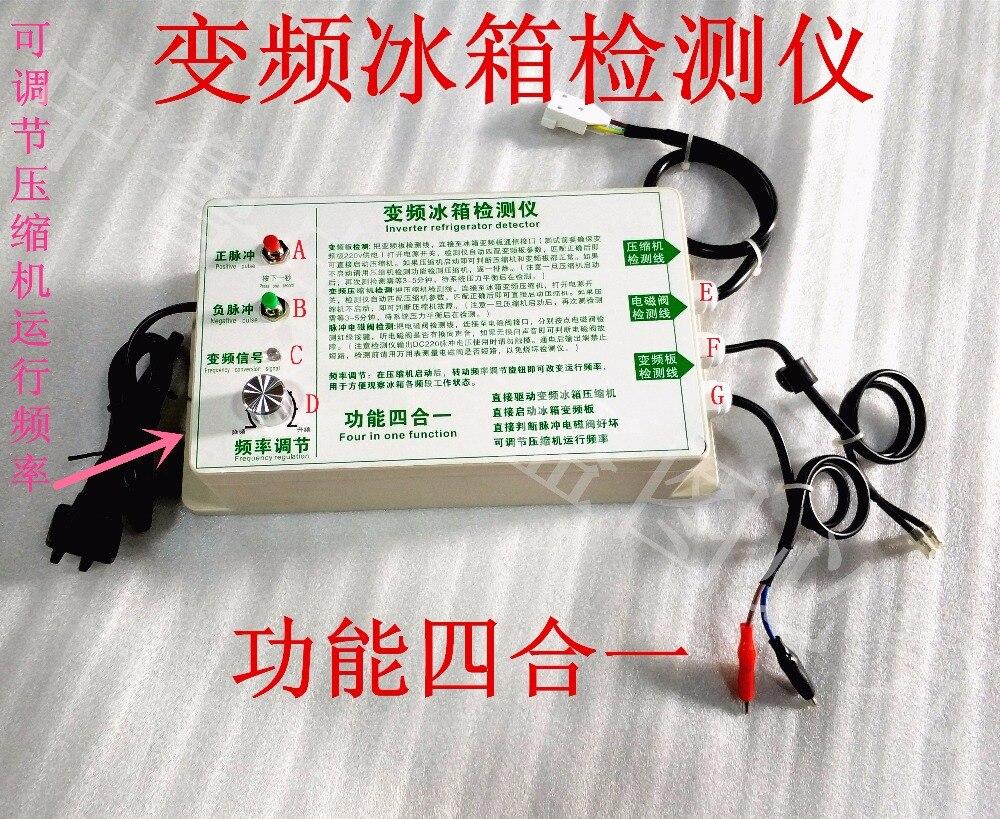 Réfrigérateur Compresseur Variable Fréquence Conseil Testeur Pulse Électrovanne Réfrigérateur Détecteur Détecteur Outil