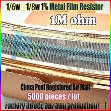 НОВЫЙ 5000 шт. 1 М ом 1/6 Вт & 1/8 Вт 1MR Металл Резистор 1 мом 0.25 Вт 1% ROHS