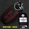 Автомобиль Смарт-Ключ бумажника автомобилей натуральная кожа крышка клавиатуры кожаные чехлы ключевые для 2016 KIA Optima K5 Sportage