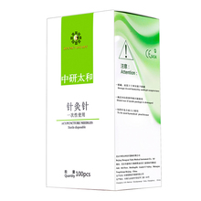 Acupuncture needle Asepsis acupunture practice disposable Sterile needles with Indivual Guide Tube 0.18/0.25/0.30mm shunhe 100 needle sterile acupunture asepsis for skin detox acupuncture needles disposable sterile acupuntura asepsis massage