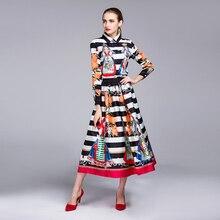 HIGH QUALITY Newest 2017 Designer Runway Suit Set Women's Long Sleeve Striped Vintage Art Printed Blouse Shirt Skirt Set