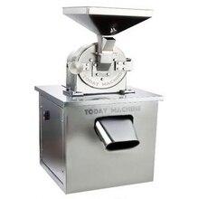 Industrial dry food grinders manure grain grinder machine