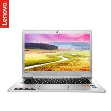 lenovo IdeaPad 310S-14IKB 14 inch notebook(Intel i5-7200U 4G 256G SSD R5 430M-2G)silvery