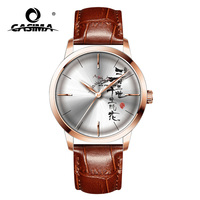 Casima Luxury Brand Watch Mens Waterproof Leather Casual Quartz Wrist Watch Chinese Fashion Couple Clock 2017