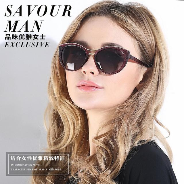 Armações de óculos de sol Grande quadro óculos de sol das mulheres óculos de sol da moda miopia pode instalar a lente óptica prescrição 8527