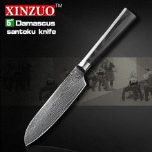 XINZUO 5″ inch santoku knife Japan chef knife 73 layers Damascus steel kitchen knife double forge Micarta handle FREE SHIPPING