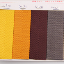 hot sale  1.5 beige/brown/black/coffee color many in stock high quality 3.8 cm nylon webbing free shippiing