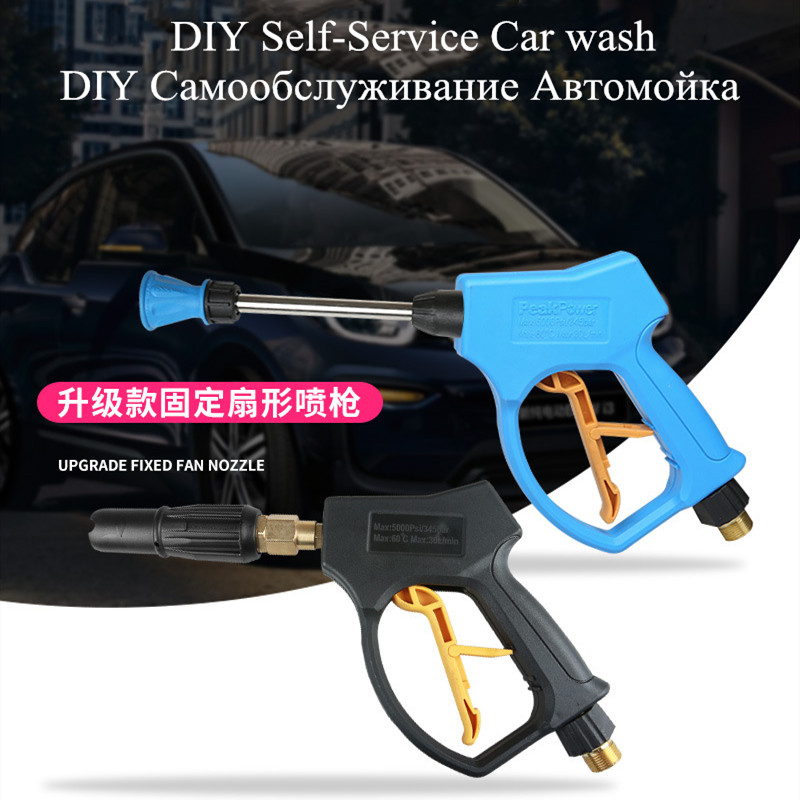 High Pressure Washer Gun Snow Foam Lance Cannon with M14 M18 M22Thread ,Clean water gun Diy self service car washing car styling-in Water Gun & Snow Foam Lance from Automobiles & Motorcycles