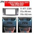 Автомобильный DVD-плеер с рамкой для NISSAN Sylphy Sentra 2012 + Pulsar 2013 + Tiida 2015 2DI Авто AC Black LHD RHD Авторадио Мультимедиа NAVI