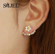 SMJEL 2017 Fashion Jewelry Cute Cherry Blossoms Flower Stud Earrings for Women Several Peach Blossoms Earrings  S129