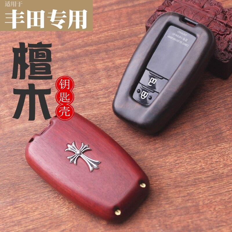 Coquille de clé de voiture en bois massif de haute qualité faite main spéciale pour Toyota Carolina Camry Hanlanda Prado