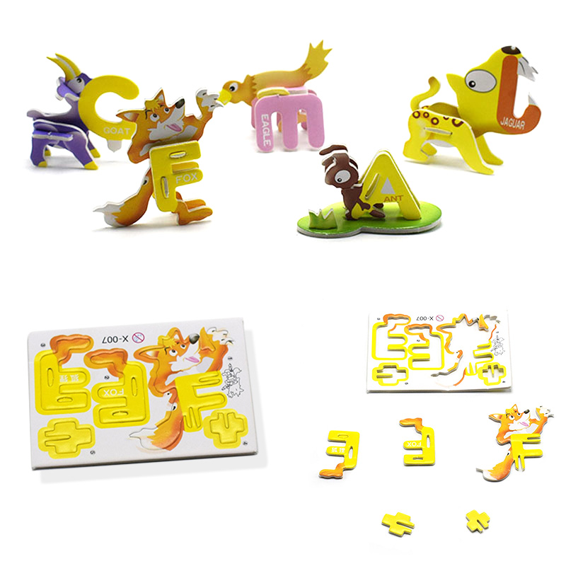 5PC Random Baby DIY Assembling Paper Cartoon Animals 3D Jigsaw Puzzles 26 Alphabet Letters Toys Early Learning Kid Toy