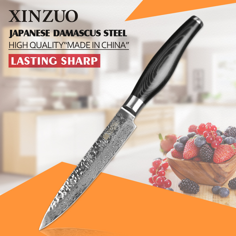 XINZUO 5 inch utility font b knife b font very sharp Japanese 73 layers Damascus steel