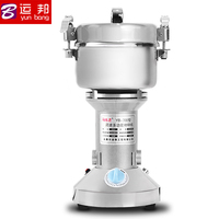 Chinese Herbal Medicine Electric Grinder Home Small Whole Grains Blender Stainless Steel Superfine Grinding Machine