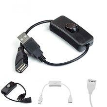 Удлинительный кабель USB 28 см, USB 2,0 A «Папа мама», черный кабель с выключателем, кабель для компьютера, аксессуары для вентиляторов