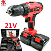 R 21v Electric Tools Electric Drill Electric Cordless Drill Batteries Screwdriver Power Tools Mini Drill Electric