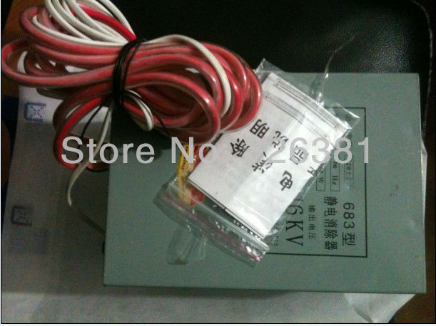 16kv static eliminator electrostatic processor bag making machine electrostatic box eliminator Pre-Press Equipment wavelets processor