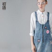 Toyouth 2017 Летний Новый Прибытие Женщины Чулок Dress Джинсовой Опрятный Стиль Цельный Dress Леди Колен Без Рукавов Dress