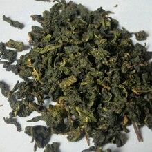 250g Top grade Chinese Anxi Tieguanyin tea,Tea garden direct sales,Oolong, Health Care tea,LOOSE TEA,