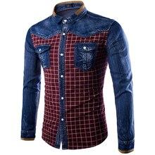 Мода 2017 г. мужские джинсовые рубашки с длинным рукавом Camisa masculina синего джинсового цвета рубашка в клетку Повседневная Ретро Омывается блузки CHEMISE Homme