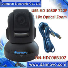 DANNOVO HD USB Web Conferencing Camera,10x Optical Zoom HD 720P WebCam,Support Skype, Microsoft Lync,Plug & Play