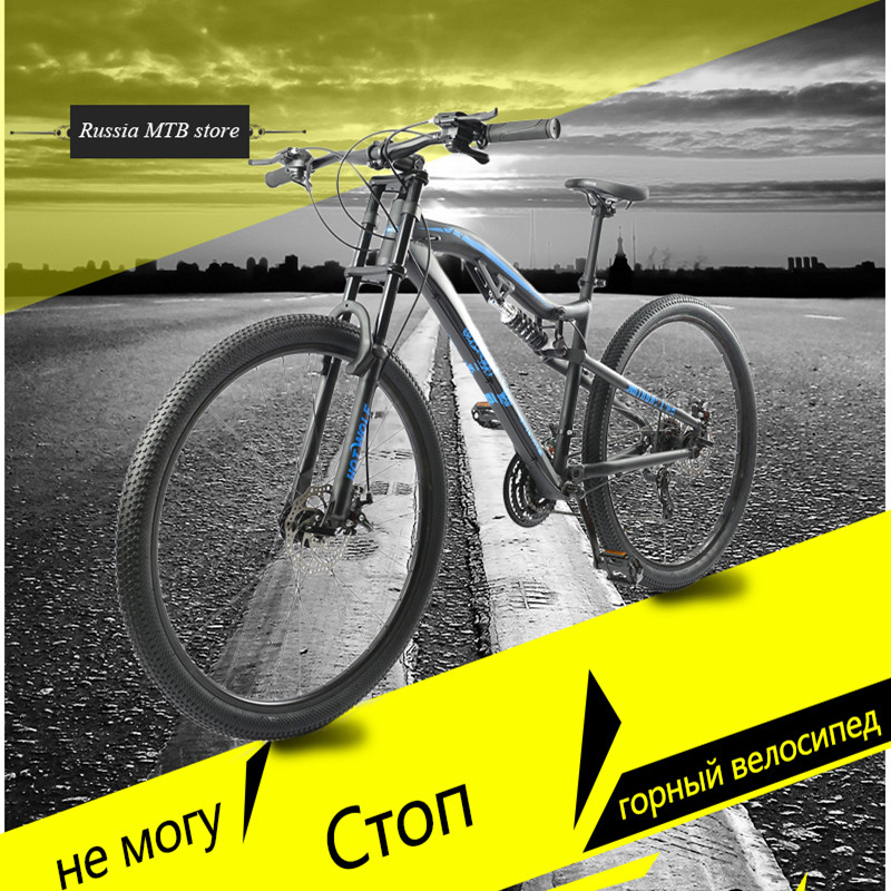 hot wolf 29 inches bicycles Aluminum alloy 24 speed soft tail frame ...
