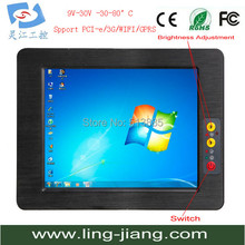Mini all in one touch sreen industrial panel PC