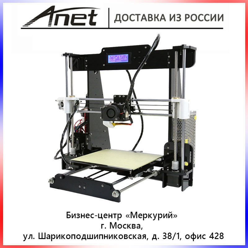 Original Anet A8 3D printer Prusa i3 reprap/ 8GB SD PLA plastic as gifts/ express shipping from Moscow Russian warehouse additional soplo nozzle 3d printer kit new prusa i3 reprap anet a6 a8 sd card pla plastic as gifts express shipping from moscow