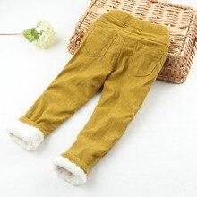 Winter Kids Pants Girls Trousers Warm Girl Leggings Kids Plus Velvet Pants Trousers Children Pant For 90-140cm