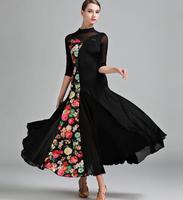 Ballroom Standard Dance Dress womens Waltz Dance Dress professional Ballroom Dance Dress women ballroom dress S7011